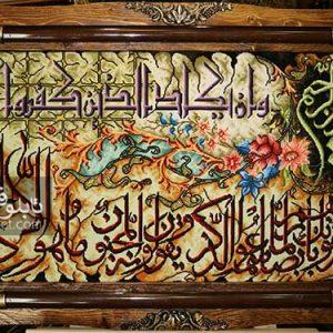 آیات قرآنی | وان یکاد | تابلوفرش ریحان | تابلو فرش | تابلو چاپی | تابلو فرش شاعر جوان | تابلو فرش دکوری | هدیه | هدیه لاکچری | کادو | تابلو فرش تزئینی |