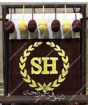دارقالی | دارقالی | فرش دستباف سفارشی | فرش دستباف | دست باف | فرش سفارشی | فرش | TVA | NSJFHT |