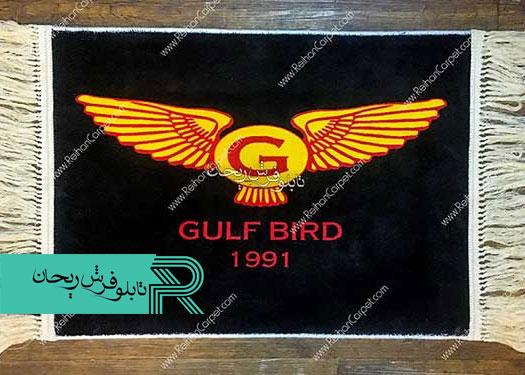 تابلوفرش لوگو سفارشی شرکت GULF BIRD
