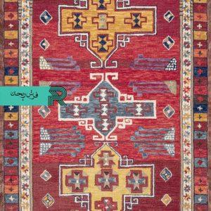 فرش کهنه نما طرح آتریوم زمینه قرمز یا گلبهی و زرد شبیه به طرح های بختیاری