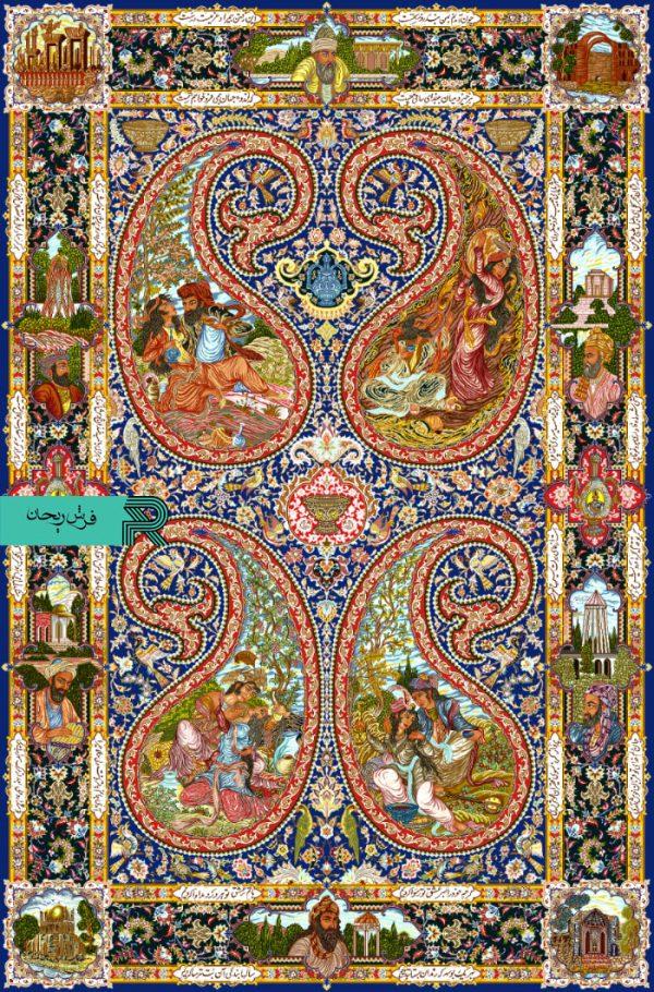 قالیچه با طرح سنتی لیلی و مجنون